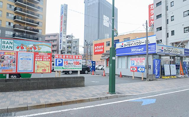 鈴木駐車場 写真